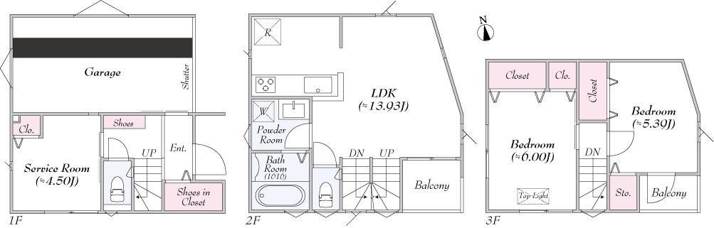立川市若葉町2丁目 新築分譲住宅