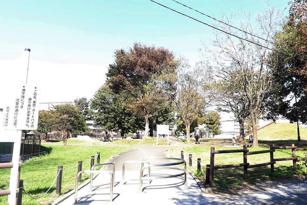 新鶴見公園