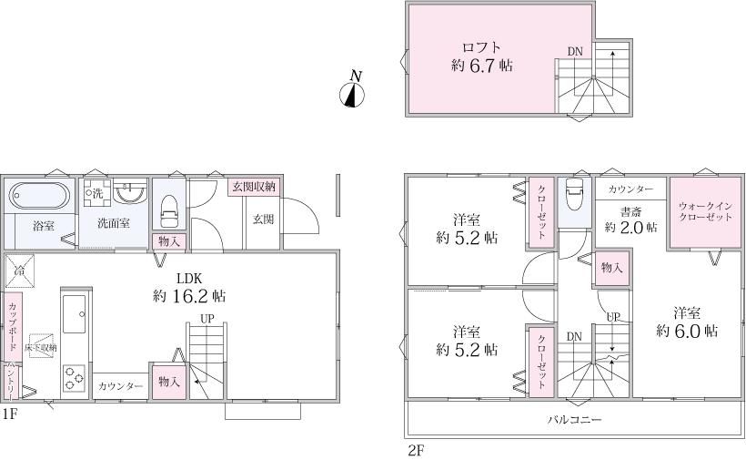 めじろ台二丁目 新築分譲住宅