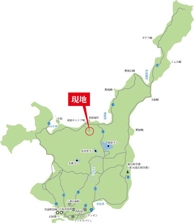 石垣島米原ビーチ別荘《保養所》
