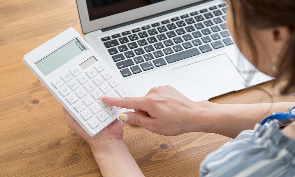 物件価格の約7~8%…不動産物件を購入した時の諸費用・経費とは?