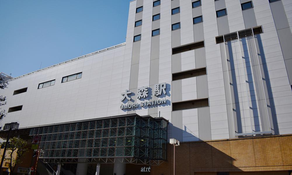 JR大森駅